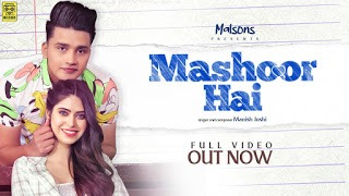 Mashoor Hai Lyrics