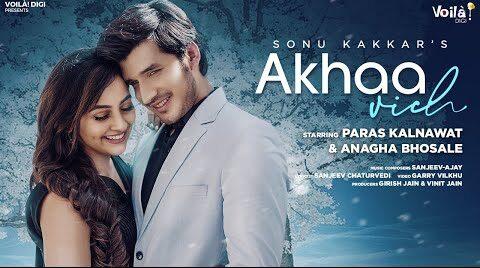 Akhaa Vich Lyrics
