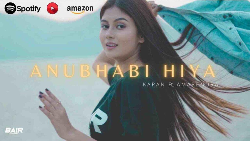 Anubhabi Hiya Lyrics