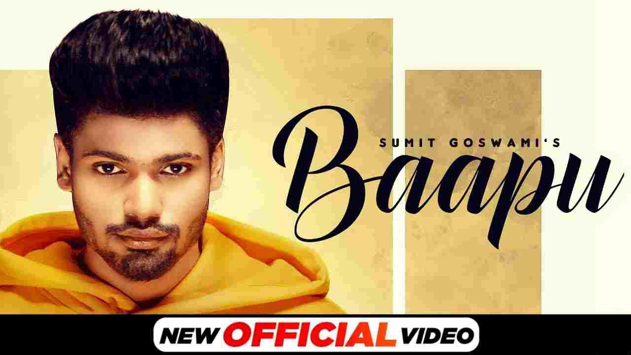 Baapu Lyrics - Sumit Goswami