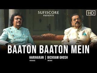 Baaton Baaton Mein Lyrics