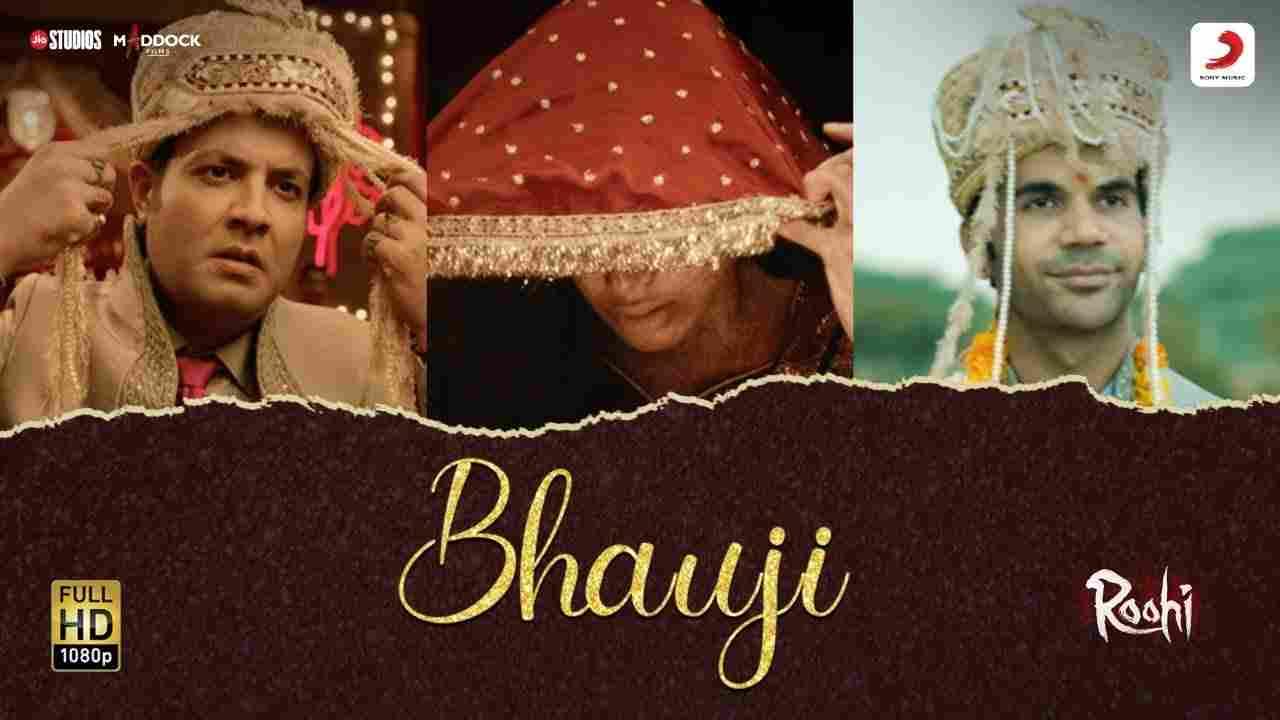 Bhauji Lyrics