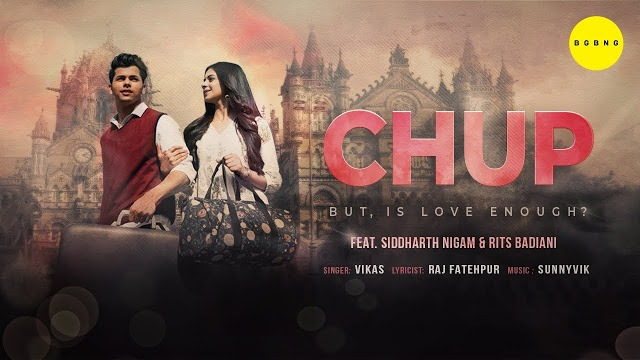 Chup Hi Rehan De Lyrics: