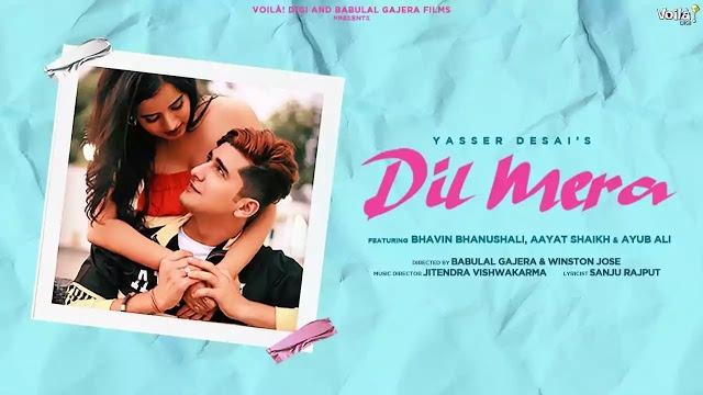 Dil-Mera-Lyrics