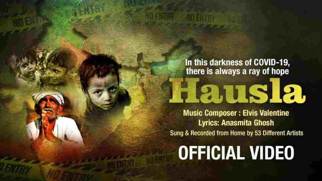 Hausla Lyrics