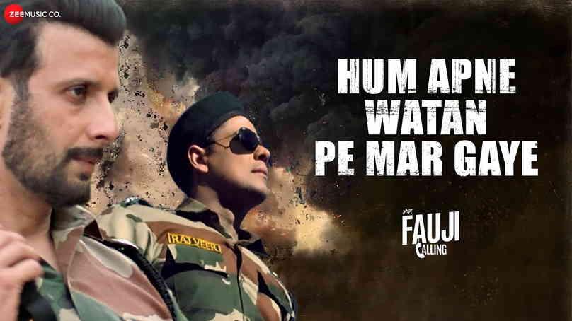Hum Apne Watan Pe Mar Gaye Lyrics