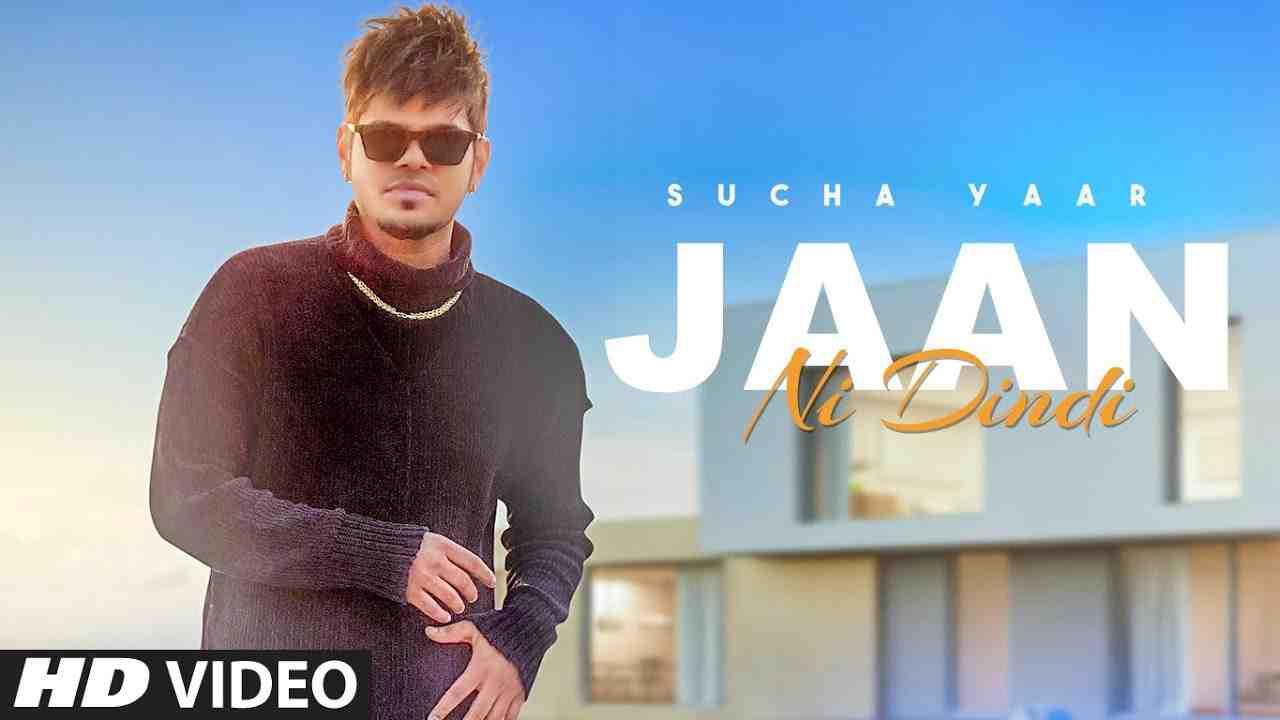 Jaan Ni Dindi Lyrics