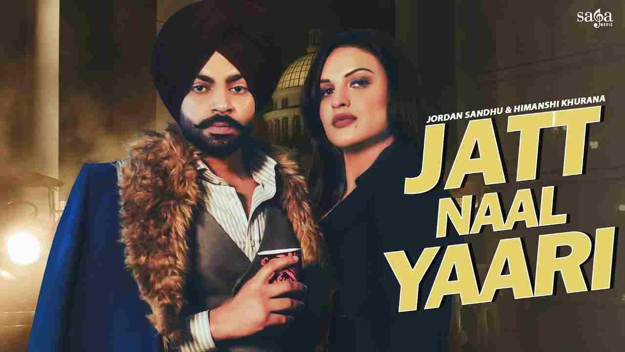 Jatt Naal Yaari Lyrics