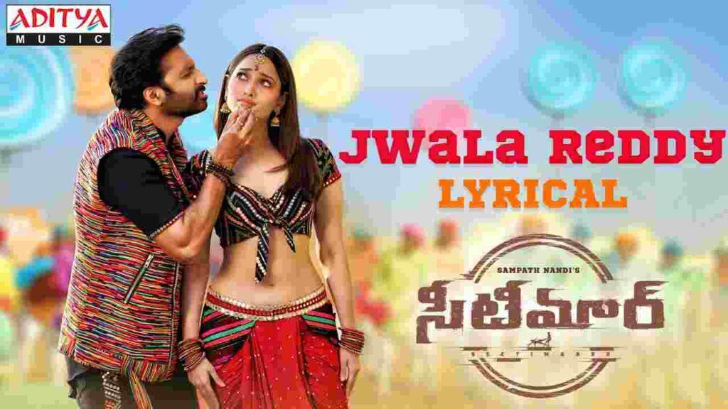 Jwala Reddy Lyrics
