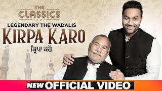 Kirpa Karo Lyrics