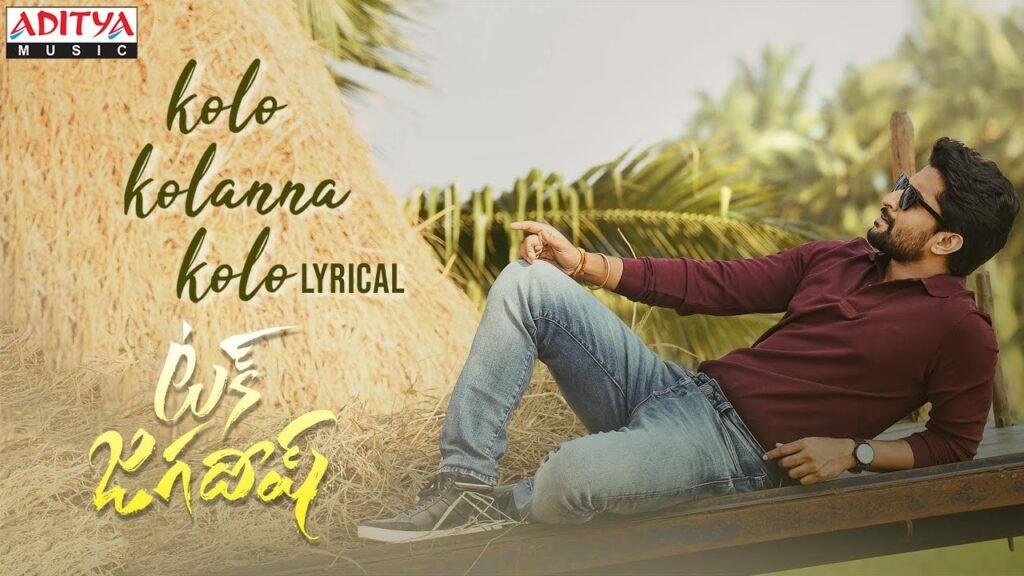 Kolo Kolanna Kolo Lyrics