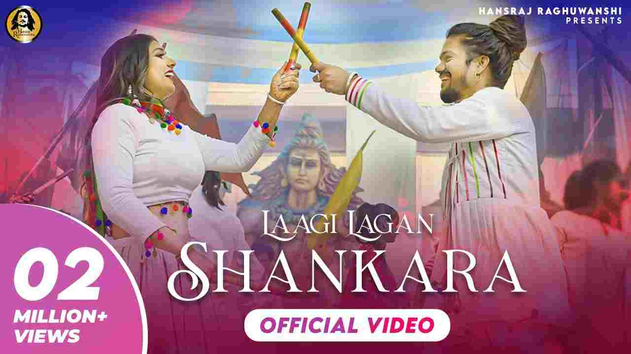 Laagi Lagan Shankara Lyrics