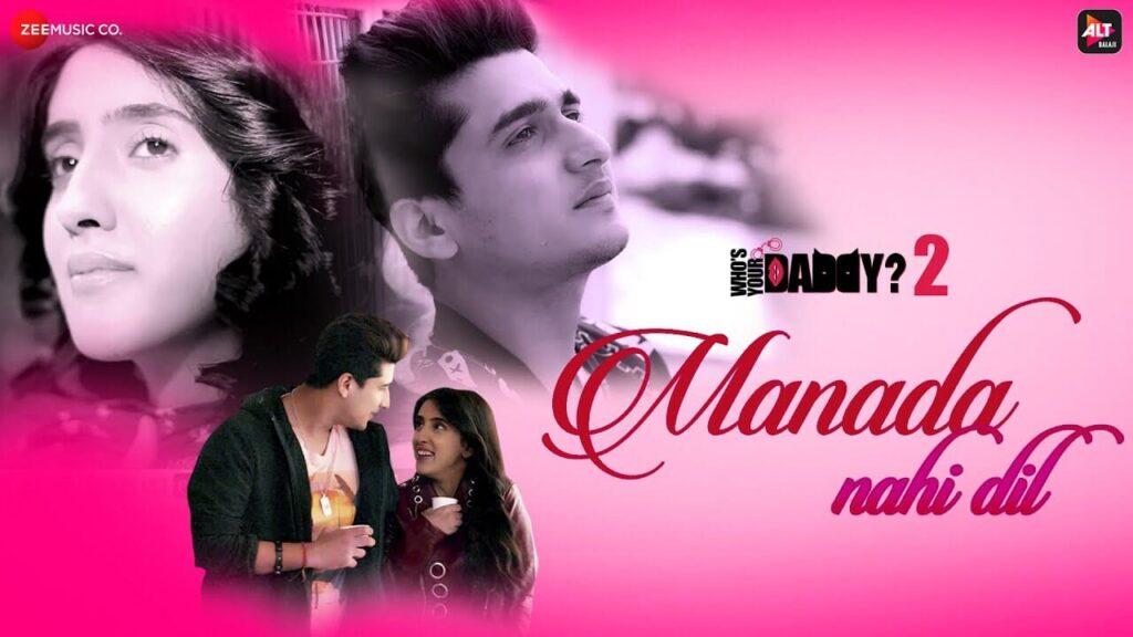 Manada Nahi Dil Lyrics
