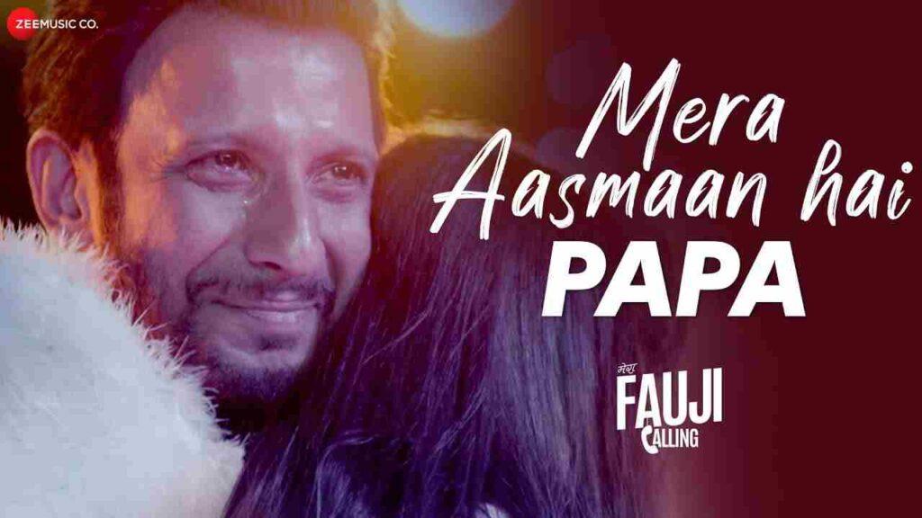 Mera Aasmaan Hai Papa Lyrics