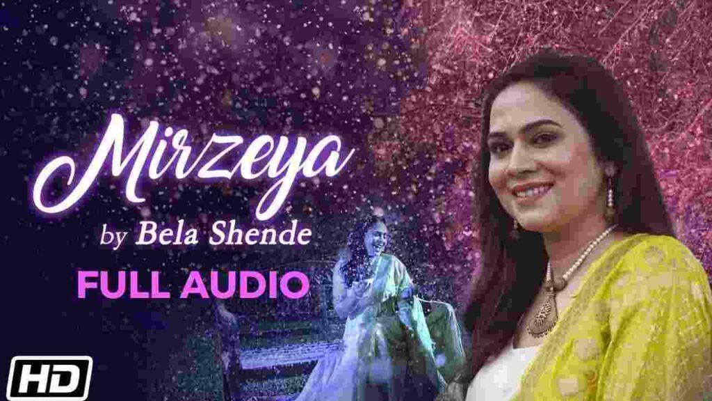 Mirzeya Lyrics