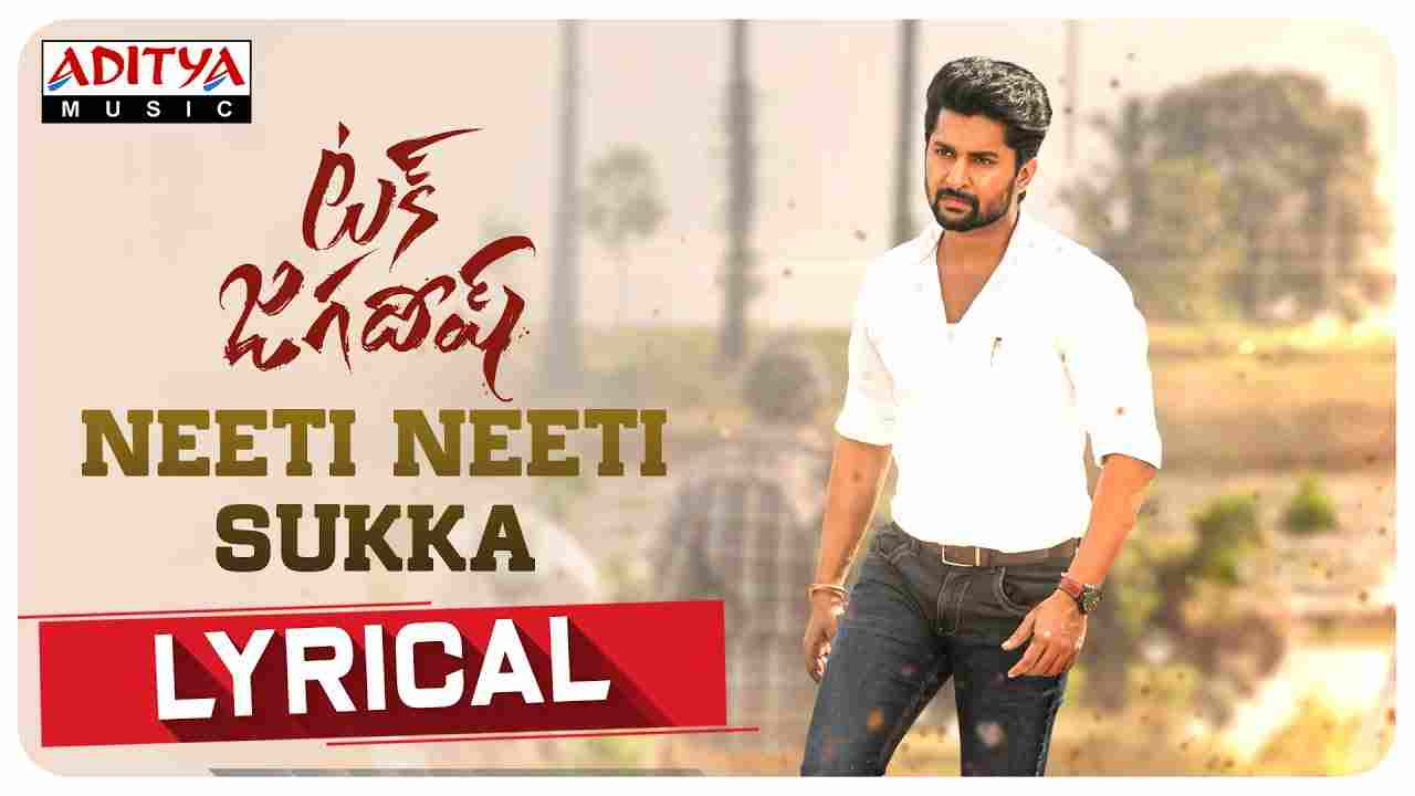Neeti Neeti Sukka Lyrics