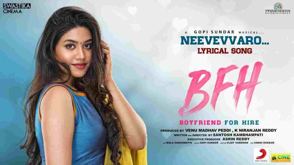 Neevevvaro Lyrics
