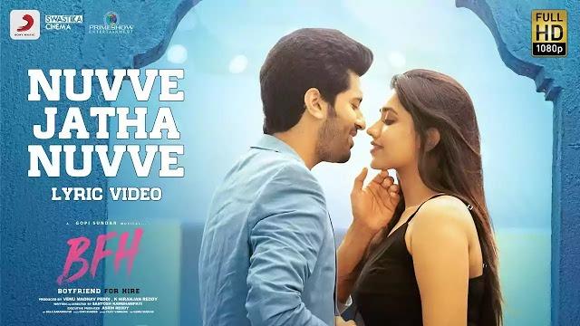 Nuvve Jatha Nuvve Lyrics