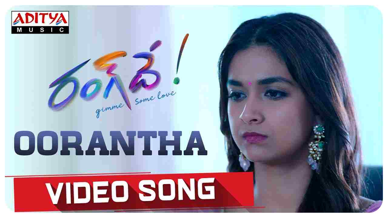 Oorantha lyrics