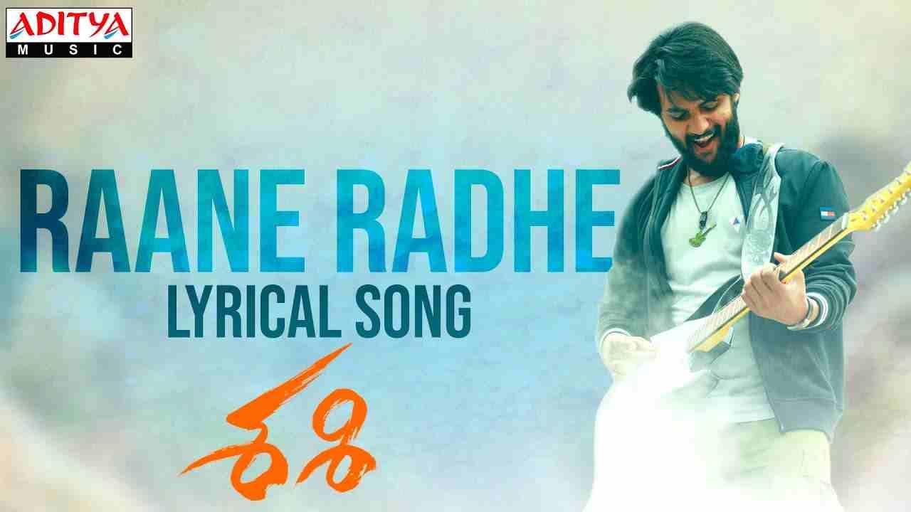 Raane Radhe Lyrics