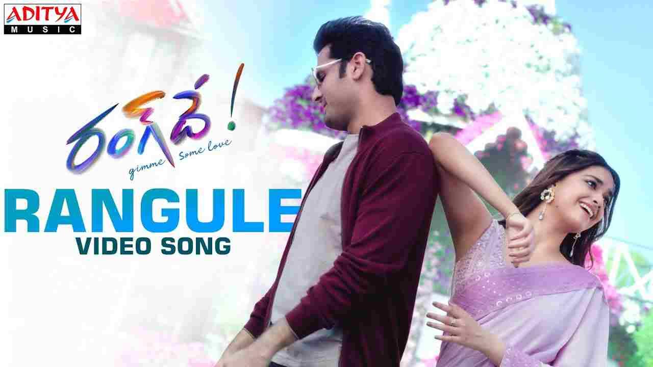 Rangule Lyrics