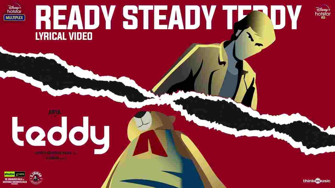 Ready Steady Teddy Lyrics
