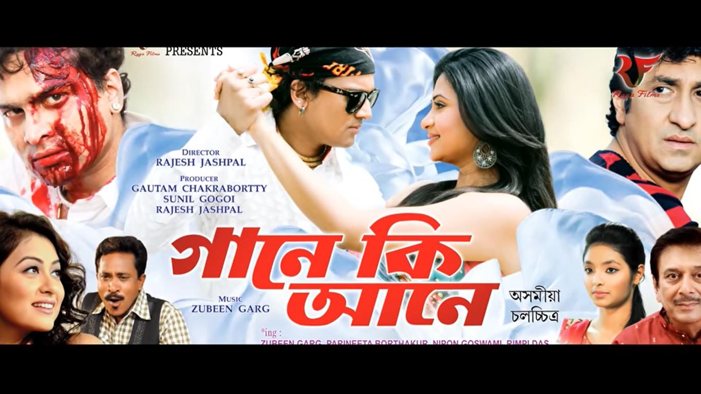 Xaliki Puwar Lyrics