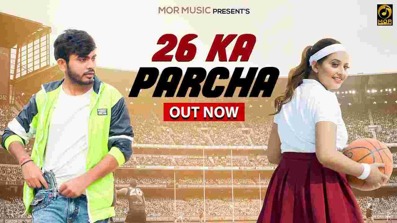 26 Ka Parcha Lyrics