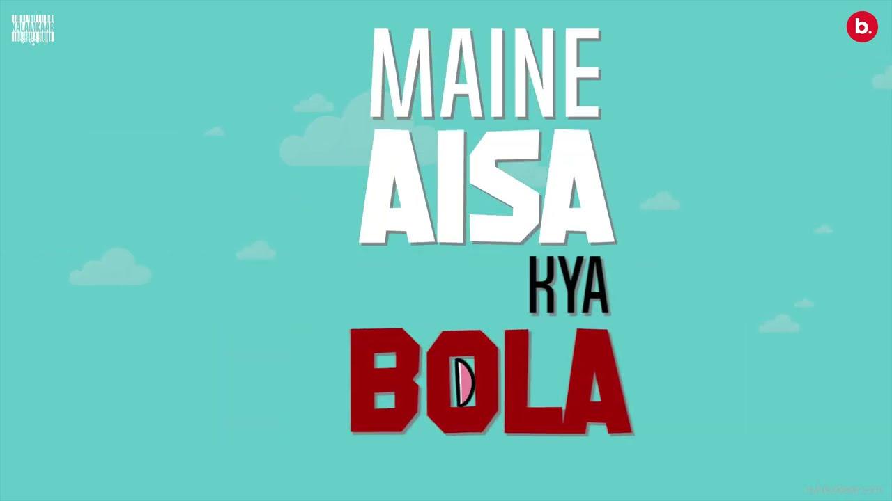 Aisa Kya Bola Lyrics