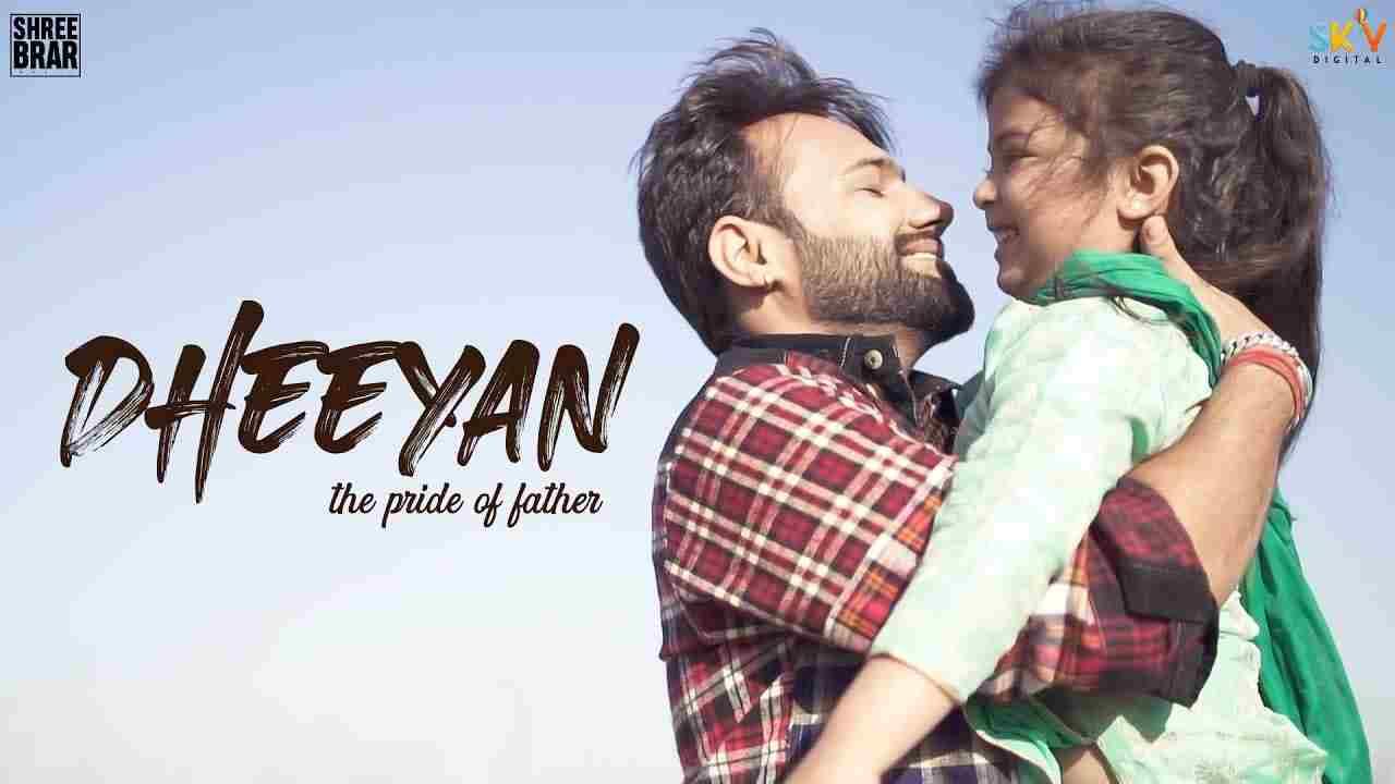 Dheeyan Lyrics