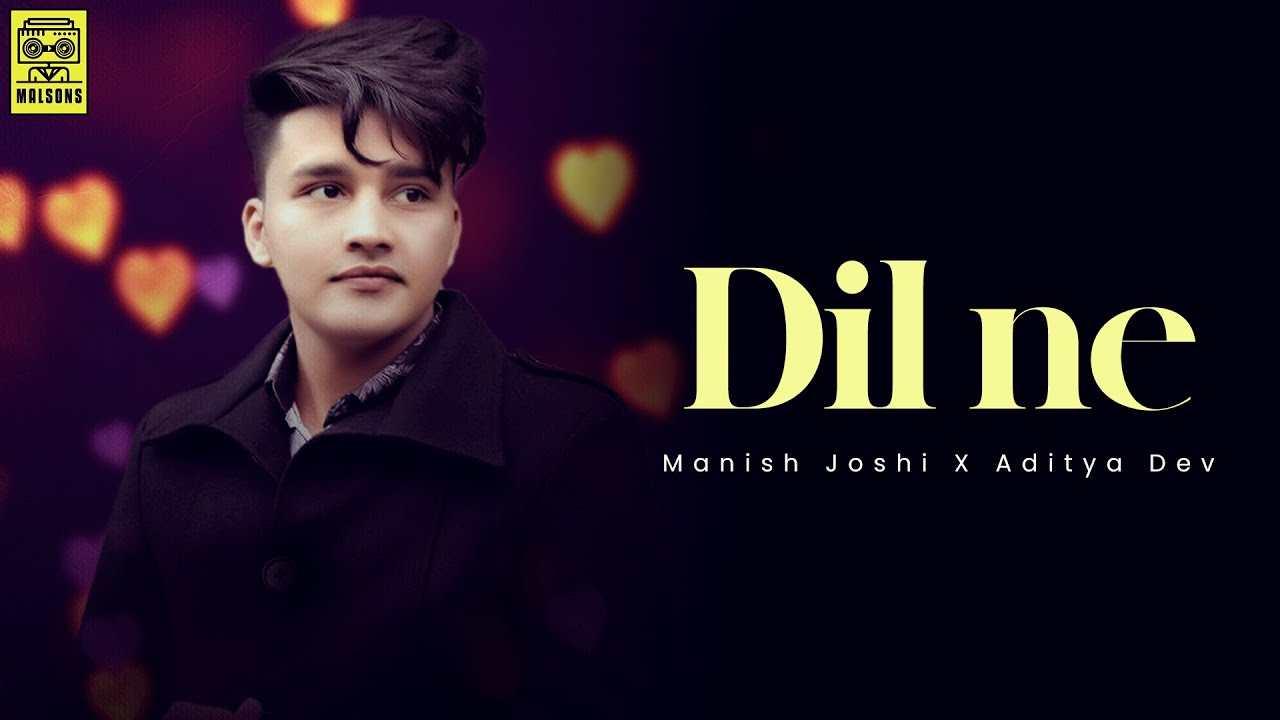 Dil Ne Lyrics