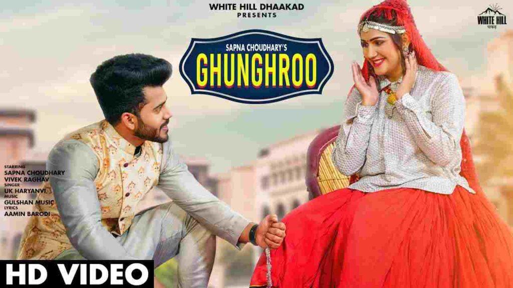 Ghunghroo Lyrics