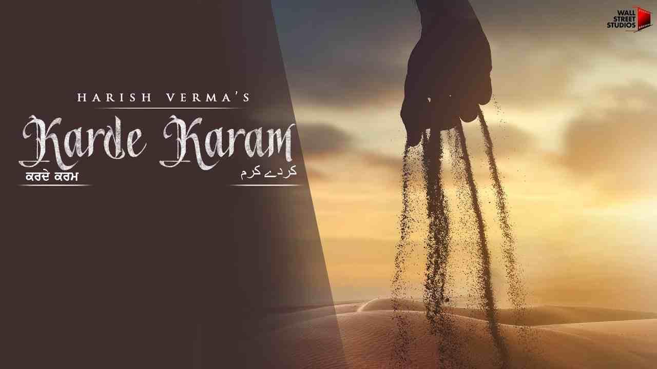 Karde Karam Lyrics