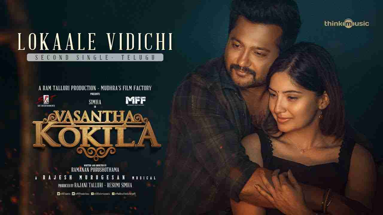 Lokaale Vidichi Lyrics