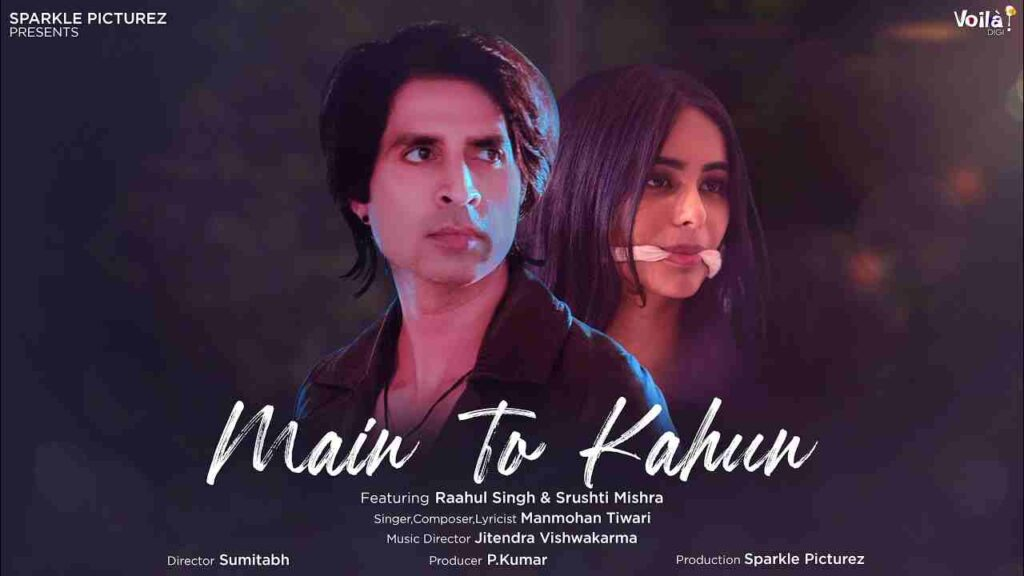 Main To Kahun Lyrics