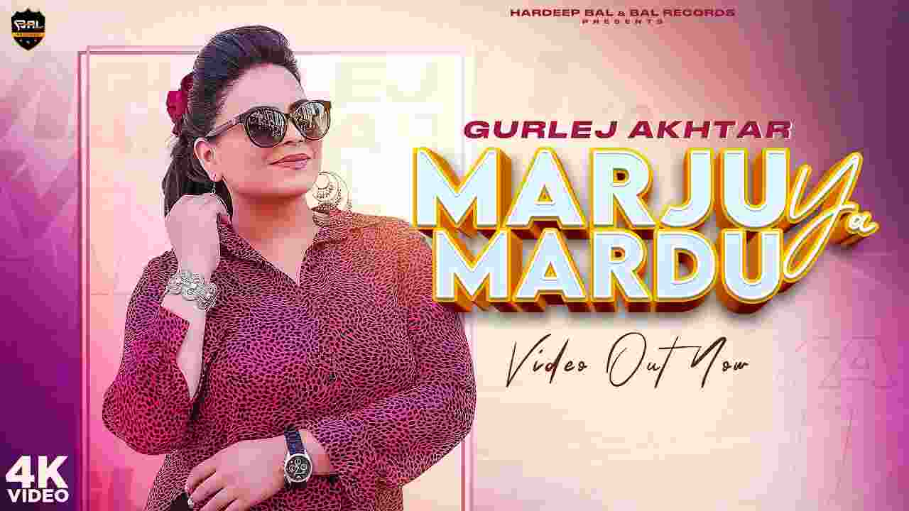 Marju Ya Mardu Lyrics