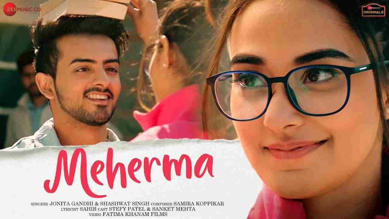 Meherma Lyrics