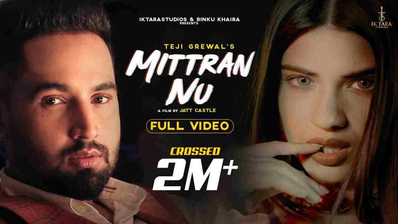 Mittran Nu Lyrics