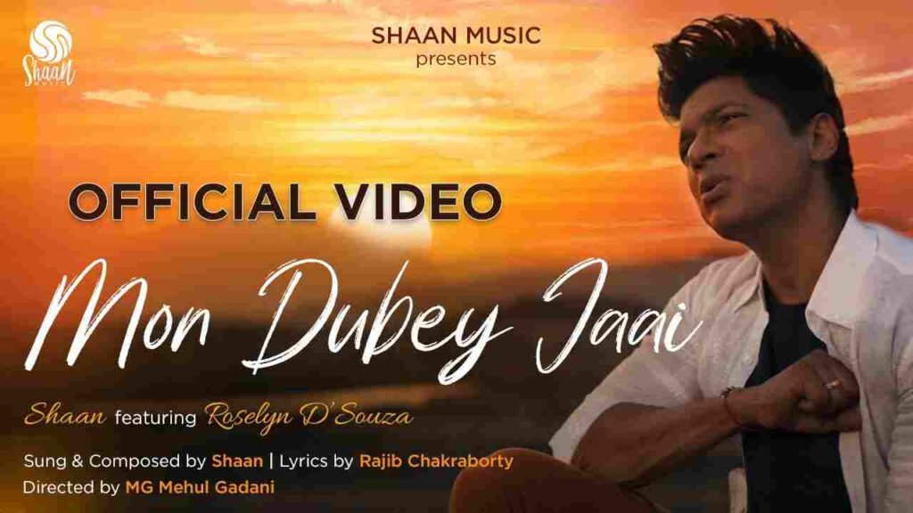 Mon Dubey Jaai Lyrics