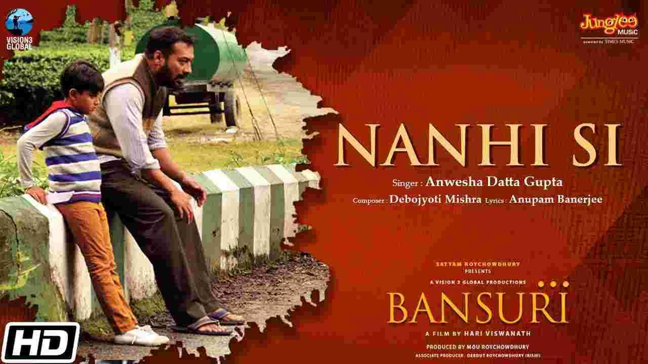 Nanhi Si Lyrics