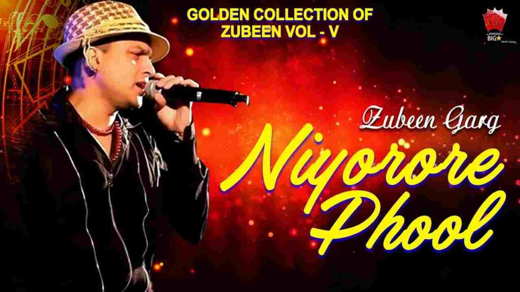 Niyorore Phool Lyrics