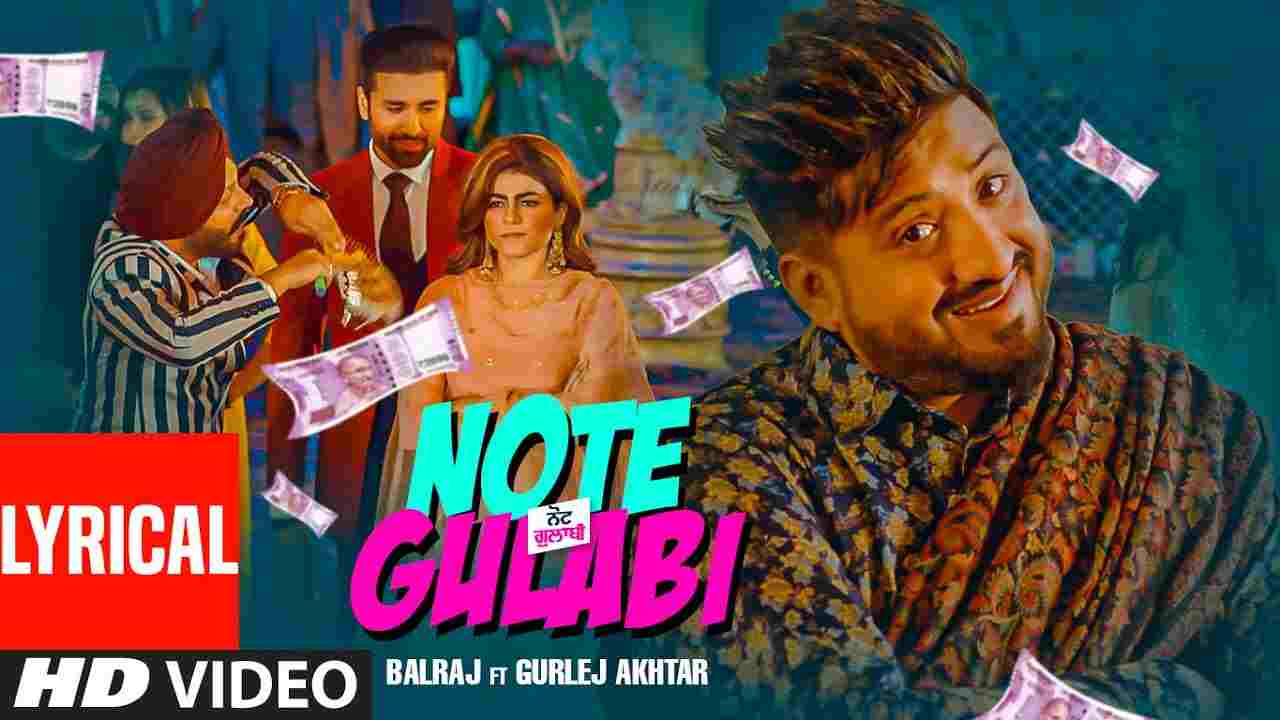 Note Gulabi Lyrics