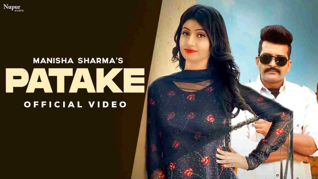 Patake Lyrics Manisha Sharma