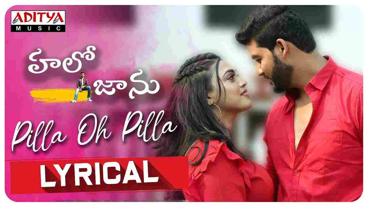 Pilla Oh Pilla Lyrics