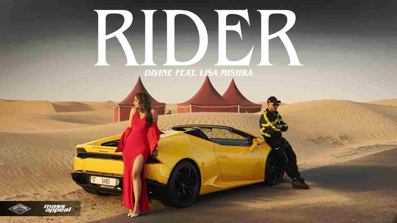 Rider Lyrics