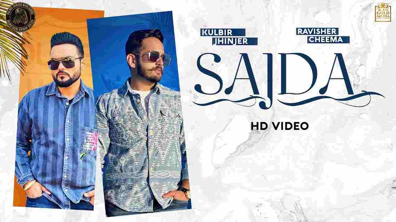 Sajda Lyrics