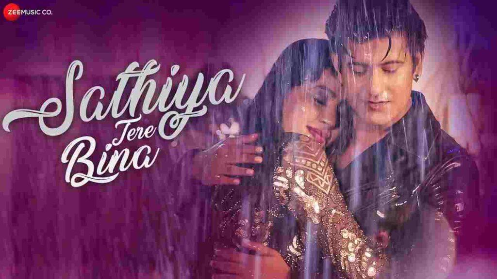 Sathiya Tere Bina Lyrics
