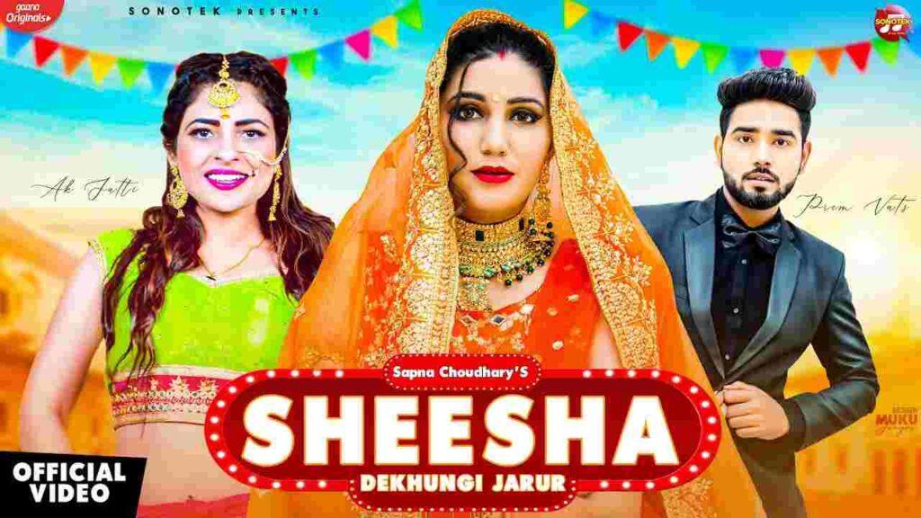 Sheesha Dekhungi Jarur Lyrics