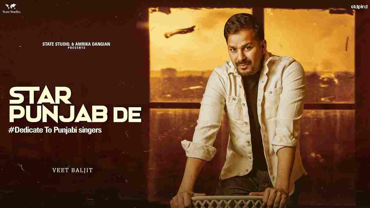 Star Punjab De Lyrics