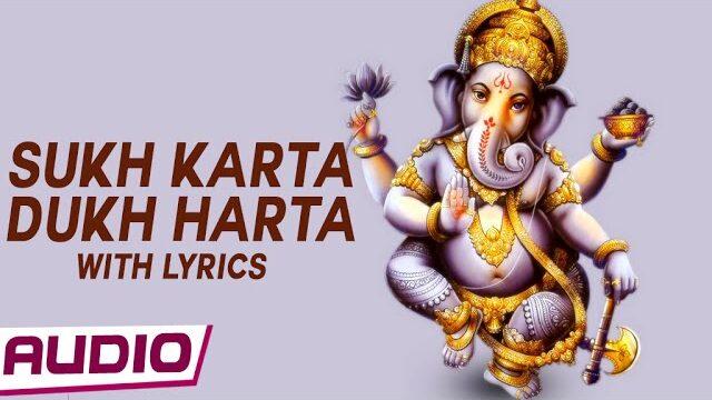 Sukh Karta Dukh Harta Lyrics
